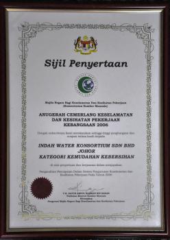 Anugerah Kecemerlangan Keselamatan Dan Kesihatan Pekerjaan Kebangsaan 2006