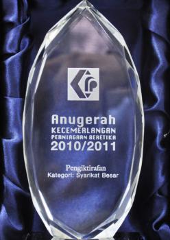 Anugerah Kecemerlangan Perniagaan Beretika 2010/2011