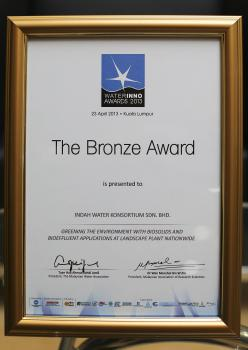 WaterInno Awards 2013 (The Bronze Award)