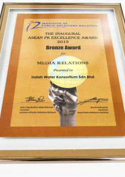 The Inaugural Asean PR Excellence Award 2015 (Bronze Award for Media Relations)