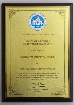 MWA Water Industry Achievement Award 2016 (Best Sewage Treatment Plant Award)