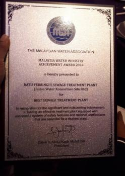 MWA - Batu Feringghi Sewage Treatment Plant (Best Sewage Treatment Plant)
