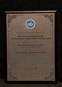 Malaysia Water Industry Outstanding Achievement Award 2019 (RSTP Petaling Setia Alam 1)
