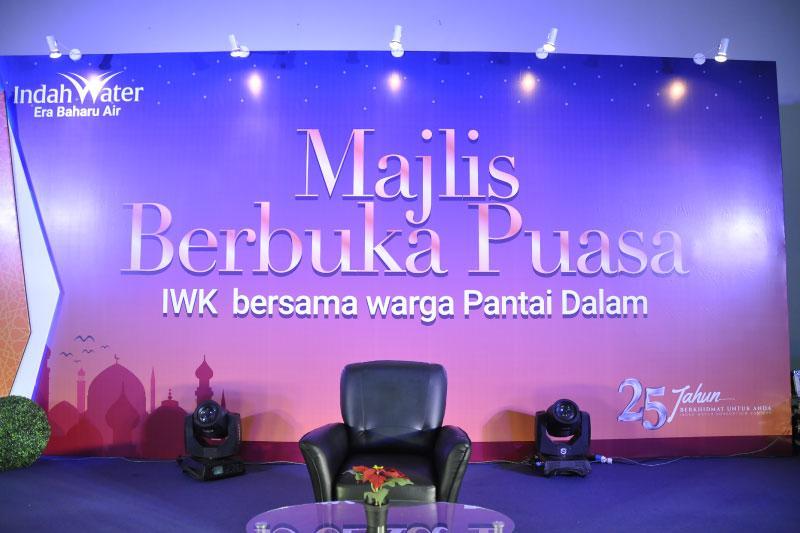 Majlis Berbuka Puasa Bersama Warga Pantai Dalam